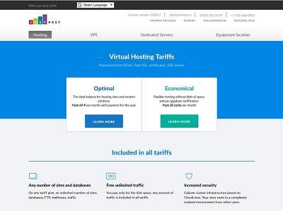 俄罗斯VPS:justhost,提供VPS和独立服务器及设备托管插图